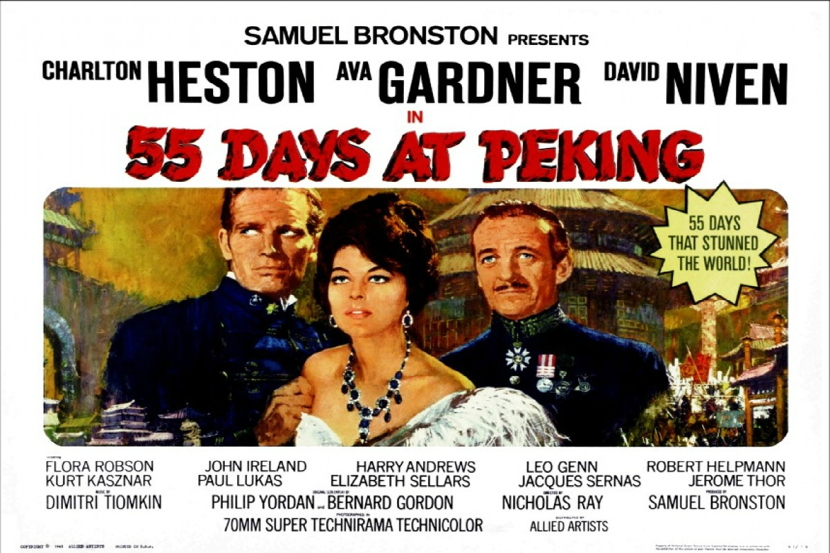 55 Days at Peking (1963) (154 min)