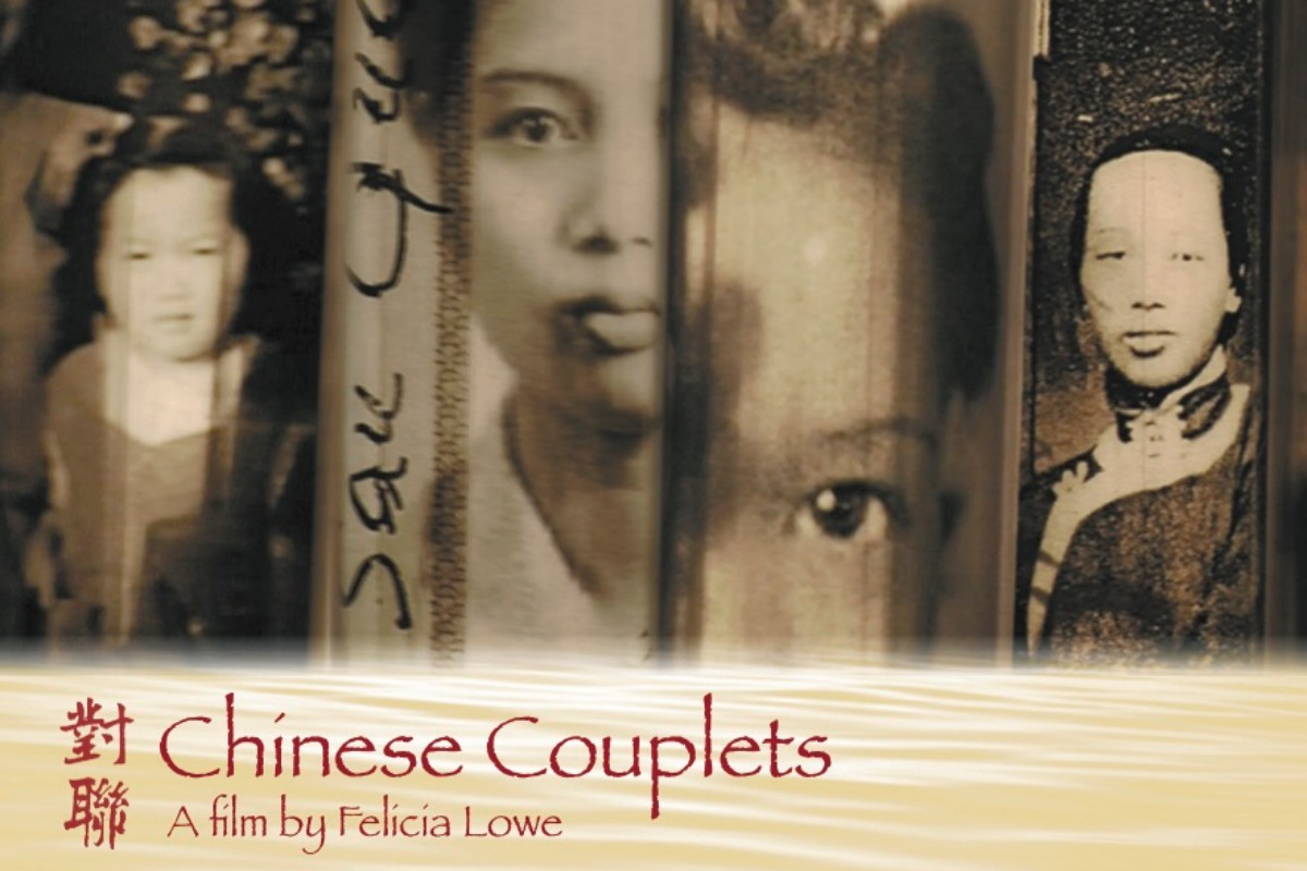 Chinese Couplets Film Screening & Discussion w/ Filmmaker